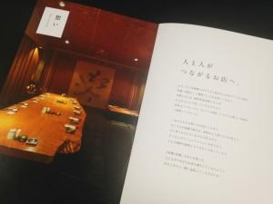 IMG_8004のコピー