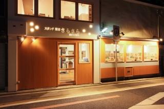 0123shioriya_115