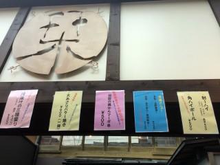 仏光寺祇園祭01のコピー