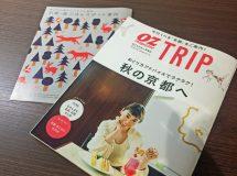 OZ magazine TRIP に掲載していただきました★